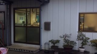 【施工事例ご紹介】プレハブ事務所の内装リフォームに密着!!(前編)