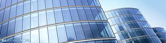 オフィスに使われる窓ガラスは種類が多い?機能と見た目の違いとは│画像2