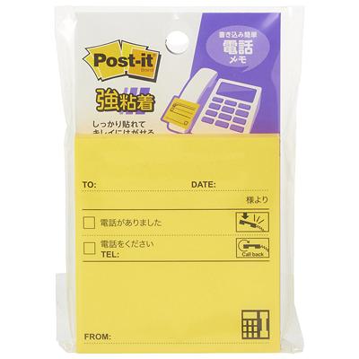 ポスト・イット 強粘着電話ノート