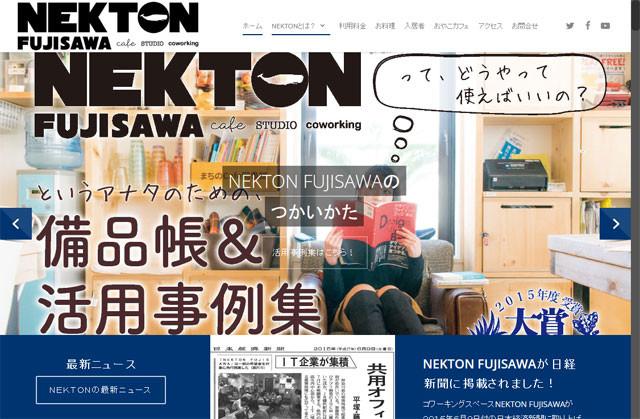 NEKTON-FUJISAWA