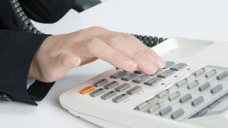契約回線別 電話番号の増やし方