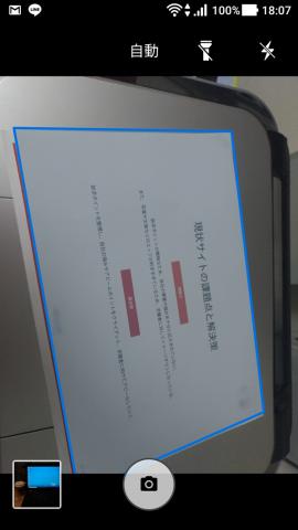 デスクの上の書類とオサラバ。超簡単書類整理術│画像3