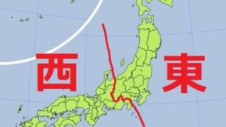 NTTの東日本と西日本の境界線はどこか?