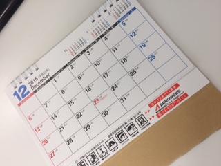 アロワーズオリジナル卓上カレンダー②