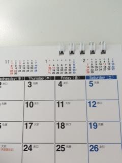 カレンダー 前月 翌月記載