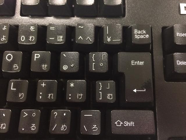 外したキーをはめる