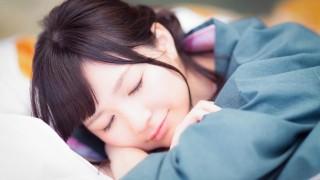効果的な昼寝のポイントと便利な昼寝グッズ4選!