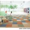 オフィスの床の改装~タイル素材紹介①:タイルカーペット