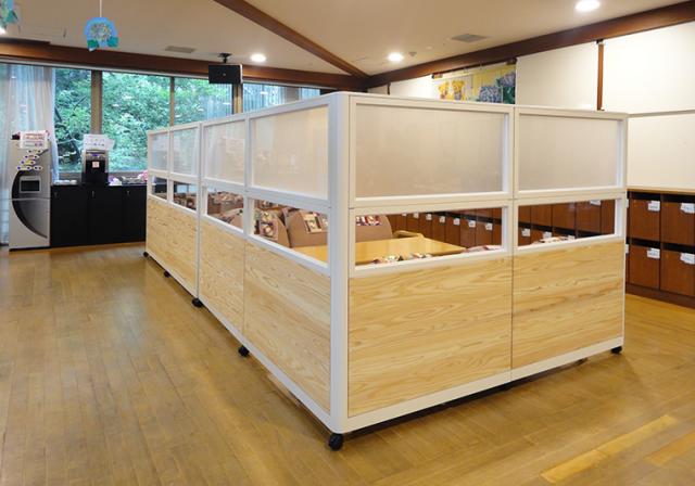 木製ローパーティション