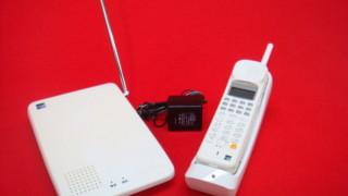ビジネスフォンコードレス電話機のいろいろ~最適なコードレス電話機はどれ?