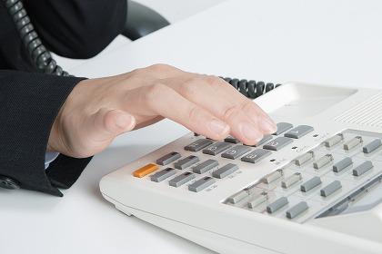 契約回線別 オフィス電話の電話番号の増やし方