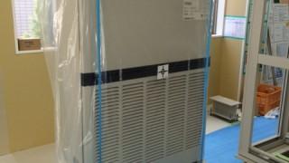 夏への準備はお早めに~オフィスの業務用エアコンの施工事例~