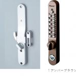 【引戸にセキュリティ錠を付けたい】の施工事例