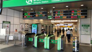 【STATION WORK】の体験レポート