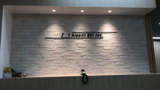 アクリル切り文字ピン差し施工で会社のロゴを美しく